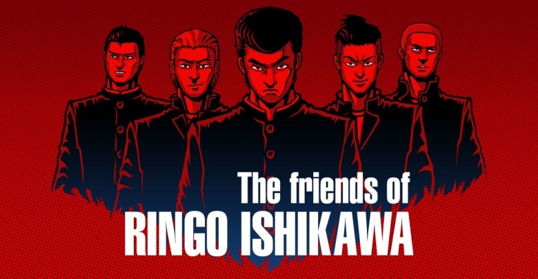 Photo of The Friends of Ringo Ishikawa