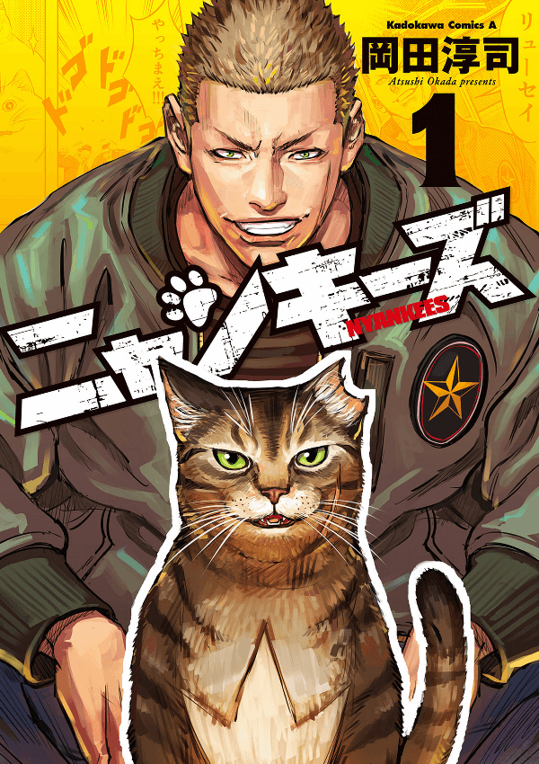 Nyankees Volume 01 Couverture