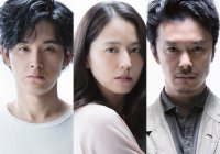 Premier teaser pour Before We Vanish de Kiyoshi Kurosawa