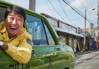 Song Kang-ho dans le premier trailer de Taxi Driver