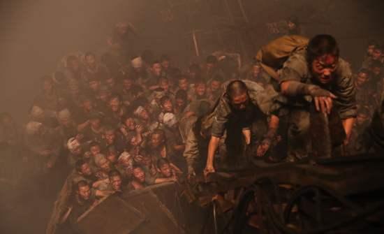 Battleship Island – Critique