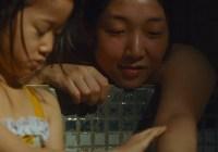 Teaser de Shoplifters, le nouveau film de Hirokazu Koreeda