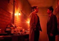 Bande-annonce du thriller d'espionnage The Spy Gone North de Yoon Jong-bin