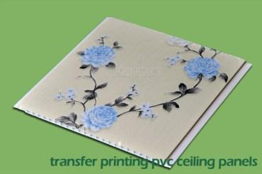 Printed PVC Ceiling