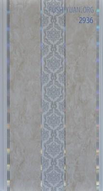 PVC Ceiling Panels