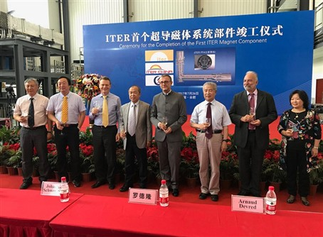 F4E Director cuts the ribbon of ITER Poloidal Field coil feeder in ASIPP