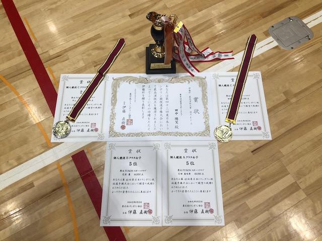 第43回東日本トランポリン競技選手権大会