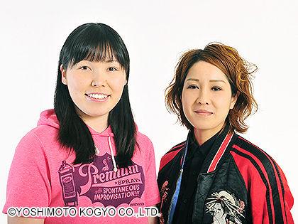 尼神インター誠子の双子の妹が美人 でも性格が最低 Nmb48の渋谷凪咲に