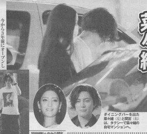菜々緒の結婚歴歴代元カレは?顔画像/馴れ初め/噂まとめ!