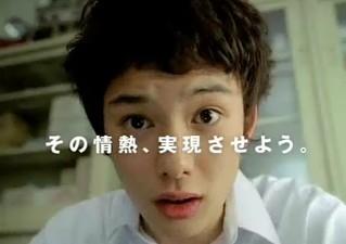 岡田将生の結婚歴歴代元カノは?顔画像/馴れ初め/噂まとめ!