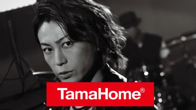タマホーム最新CMは誰?男性ロックボーカル歌手の名前は?【動画有】