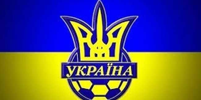 Украина (2)