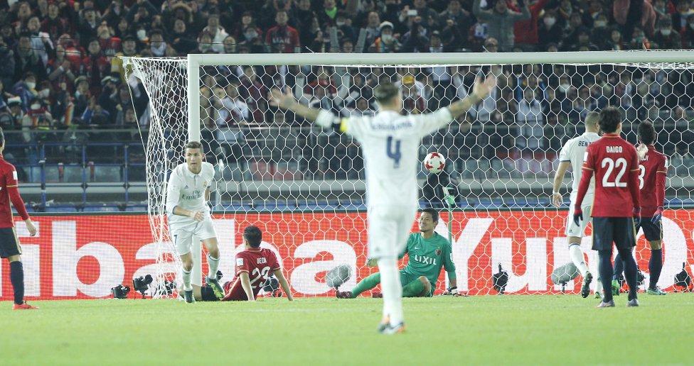 Ramos abre los brazos tras el cuarto gol