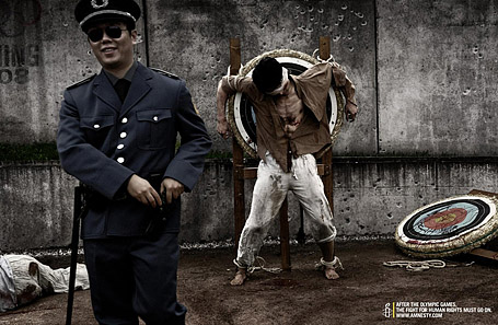 Amnesty International: Pekin 2008 #3