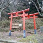 松井康之の立身は丹後から始まった。『城山稲荷神社』