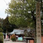 神を救った巨岩伝説『阿蛇岡神社』