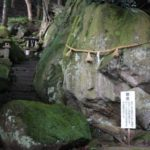 『星信仰と太陽信仰』神谷神社摂社八幡神社