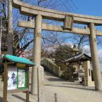 『おったまげー!な磐座』生石(おうしこ)神社