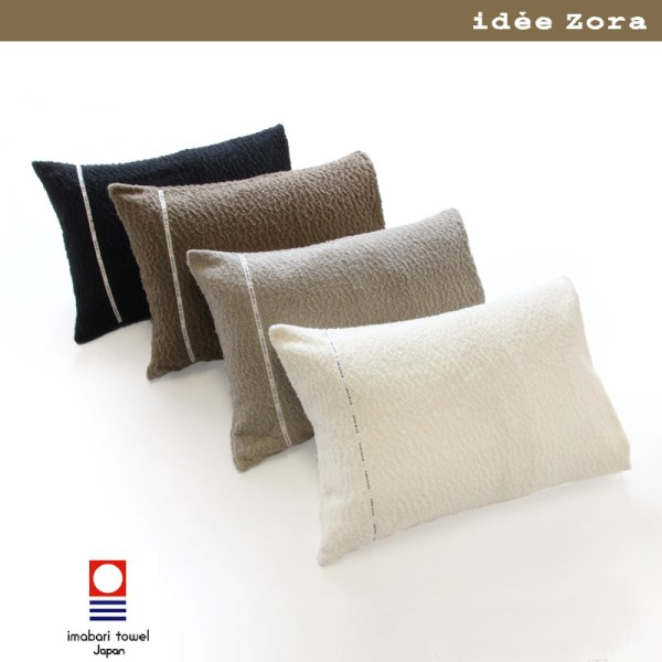 imabari towel pillow case