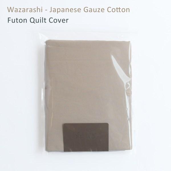 japanese wazarashi kakebuton cover