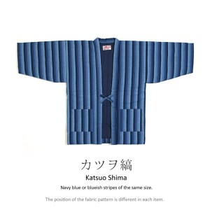 Japanese hanten jacket