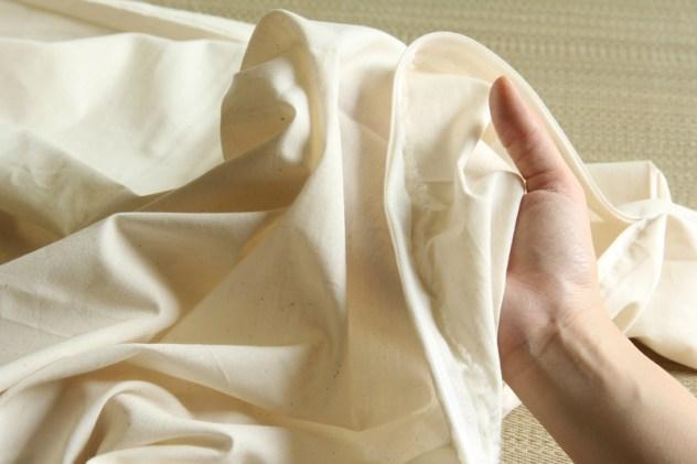 Futon Tokyo original organic cotton cover