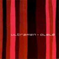 """""""Olelê"""", do Ultramen"""
