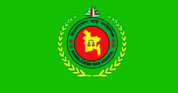 Bangladesh Bar Council Advocateship Enrollment Exam 2017 to commence on July 21
