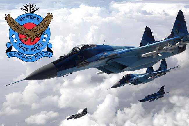Flying Officer (Legal) at Bangladesh Air Force: Apply Now