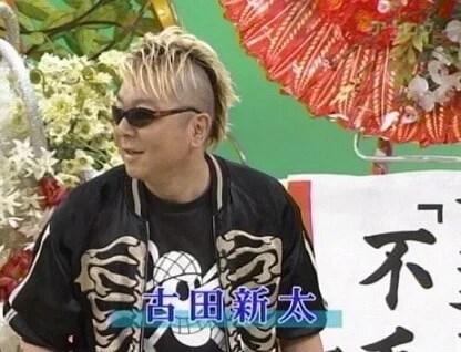 金髪モヒカンにサングラスをかけている古田新太の画像