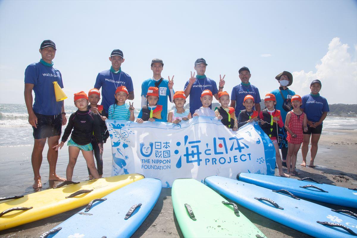 海のおもいで創造プロジェクト 海 鎌倉