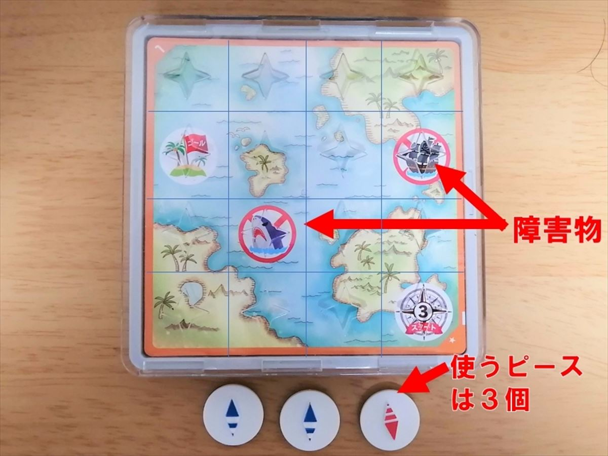 ロジカルニュートン マルコ・ポーロの地図