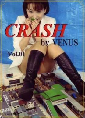 crashbyv.jpg