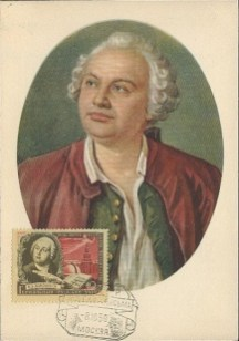Posta pullarında Mihail Vasilyeviç Lomonosov 1