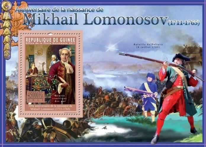 Posta pullarında Mihail Vasilyeviç Lomonosov 6