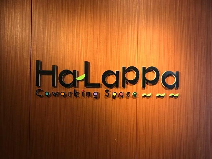 Ha-Lappa