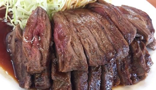 【ステーキハウス ラジャ】ジャンボステーキや牛タタキがお得!肉ランチならここで決まり