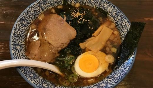 【かまやつ 】福山市北本庄 〜 売りは「醤油ラーメン」!
