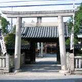 番町 伊勢神社