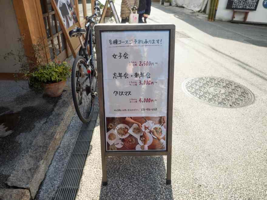 オーガニック・カフェ soil @ 倉敷美観地区