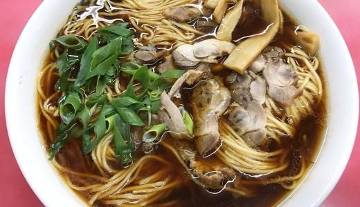 【一久】笠岡ラーメン元祖の味を継承する郊外の老舗(笠岡市大宜)