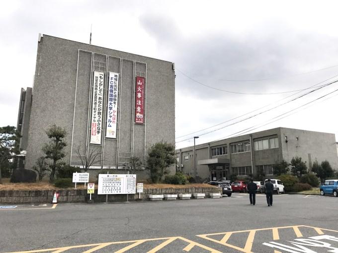 大松食堂(井笠地域事務所食堂)@笠岡