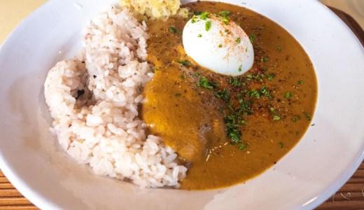 【カフェ ゲバ】独特のカレーは野菜だけで作ったルー!スパイスの風味が良い!美観地区に所在(倉敷市阿知)