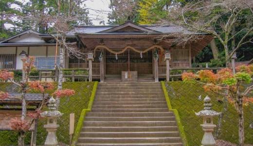 【天石門別神社】美作市滝宮〜社殿裏の滝が見どころの秘境の古社。