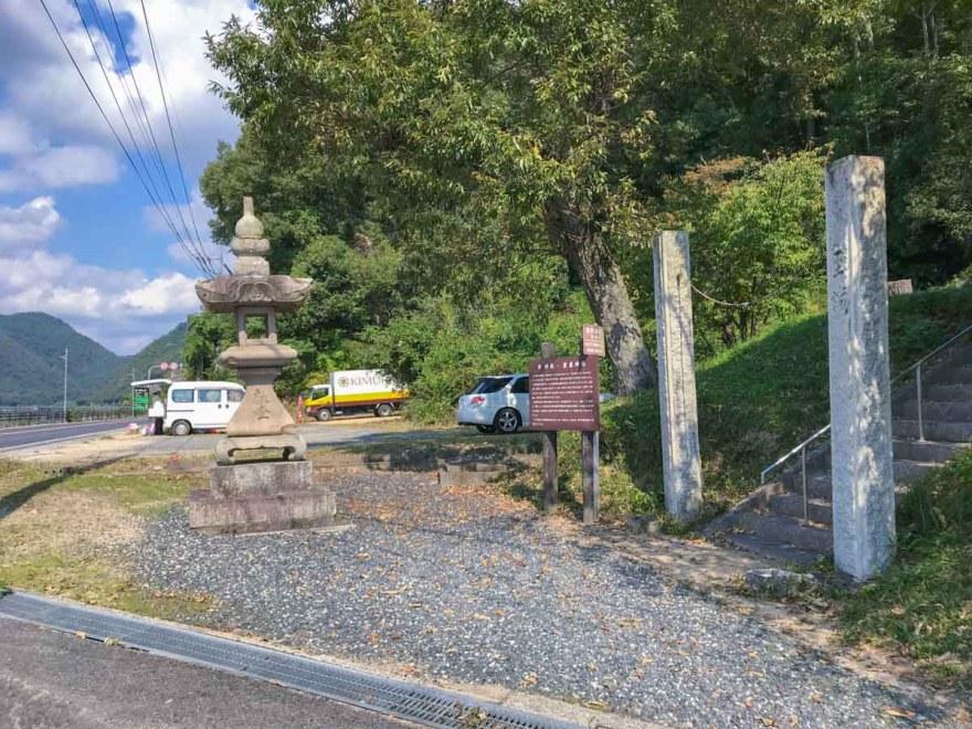 湛井のホットドッグ 井神社(兼康神社)前から