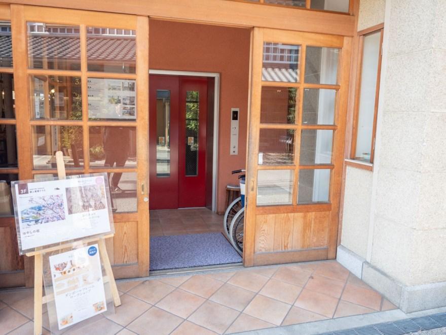 shop&cafe三宅商店:入口
