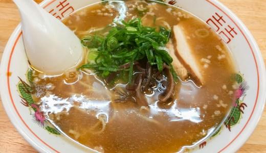 【さんいち】鶏にこだわる!鶏白湯に鶏めし・鶏もも焼きまであるラーメン店(福山市三之丸)