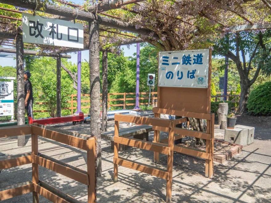 一本松展望園:ミニ鉄道乗り場