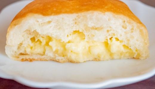 【エビスパン】超フワフワで軽やかな生地の多彩なクリームパン!スパイシーなカレーパンもおすすめ(総社市真壁)