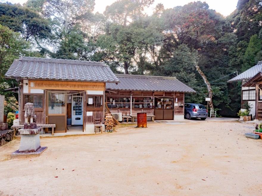 石上布都魂神社:休憩所